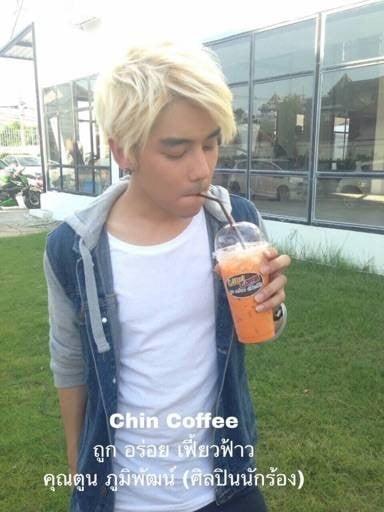Chin Coffee สีลม ซอย 36