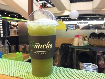 Aiincha Union Mall ลาดพร้าว