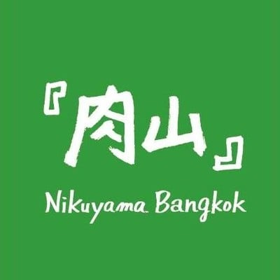 Nikuyama BKK