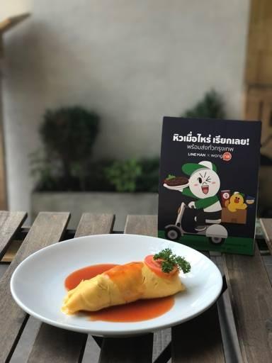 Home restaurant (ข้าวห่อไข่)