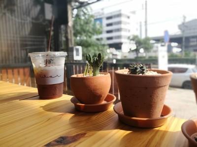 Wer Cafe (Wer Cafe)