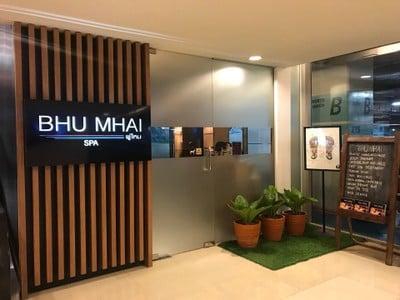 Bhu Mhai (พู่ไหม) สยามพารากอน