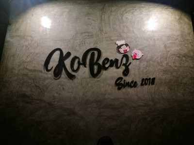 KoBenz BBQ Pork Rib (โกเบนซ์ซี่โครงเมตร)
