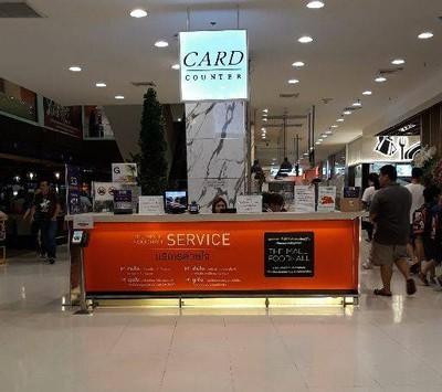 The Mall Bangkae Food Hall The Mall บางแค