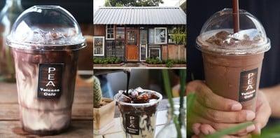 PEA Volcano Cafe' บางแสน คาเฟ่สุดฮิป พร้อมเมนูโกโก้สูตรเด็ด