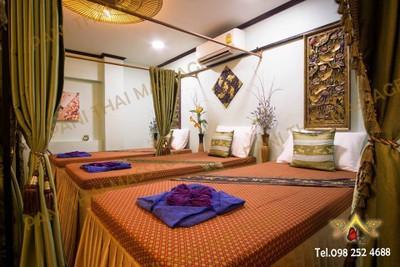 Pani Thai Massage