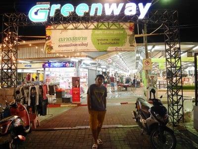 ตลาดกรีนเวย์ (Greenway Night Market)