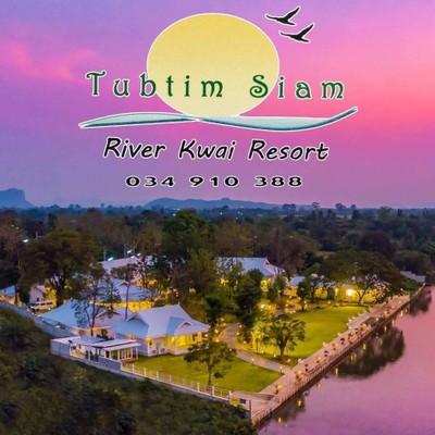 ทับทิม สยาม ริเวอร์แคว รีสอร์ท (Tubtim Siam River Kwai Resort)