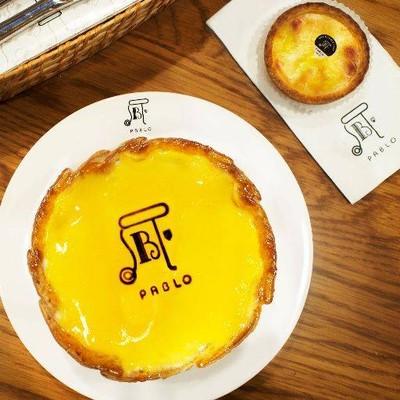 PABLO Cheese Tart (พาโบลชีสทาร์ต) สยามพารากอน