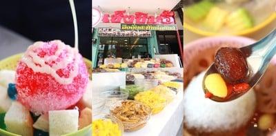 เช็งซิมอี๊ พัทยา ร้านขนมหวานในตำนาน 70 ปี ลือลั่นสะท้านโลกันต์