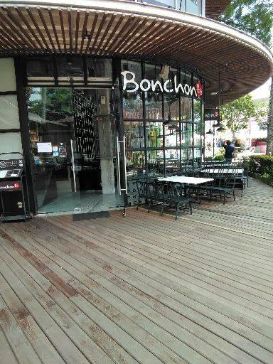 BonChon (บอนชอน) The Avenue Ratchayothin