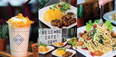 ร้าน Cafe'1987 หาดใหญ่ อาหารจานเดียว ติดแอร์นั่งสบาย 75 บาท เอาอยู่!