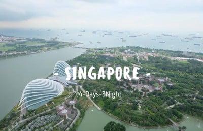 ตะลุย สิงคโปร์ 4 วัน 3 คืน