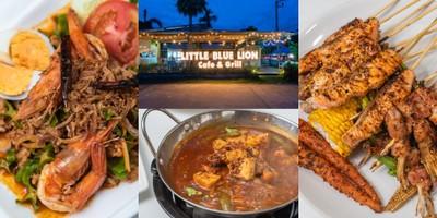 """คาเฟ่หม่าล่า แซ่บสะท้านลิ้น! """"Little blue lion cafe & grill"""" ภูเก็ต"""