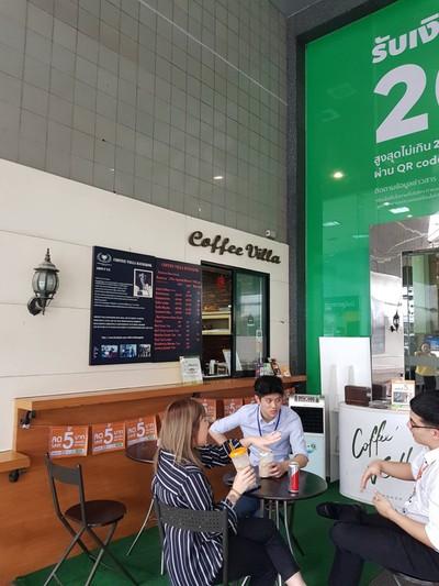 ร้านอาหาร Coffee Villa อาคารทีเอสที ทาวเวอร์