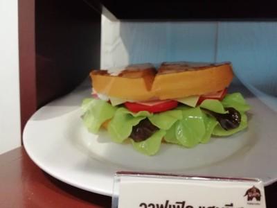 กาแฟพันธุ์ไทย ปั๊ม PT ศรีสะเกษ