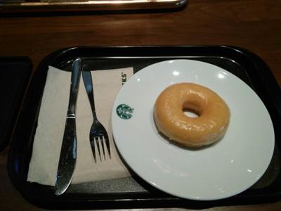 Starbucks Reserve Coffee@zpell รังสิต - คลองหลวง รังสิต