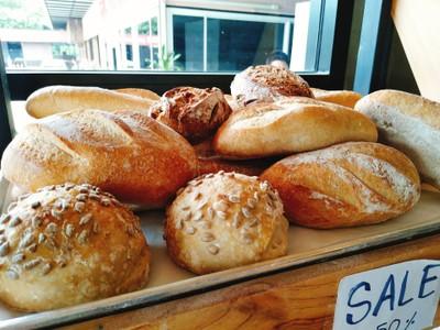 Nana Bakery 89 พลาซ่า