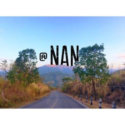 2 in 1 At NAN