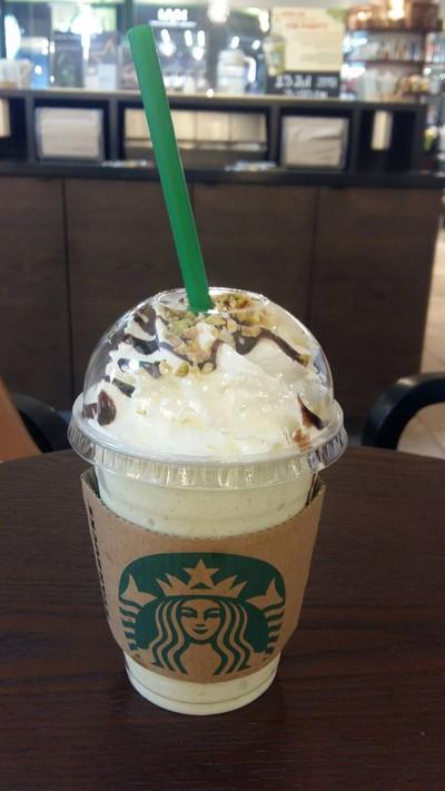 Starbucks Coffee เมืองทองธานี