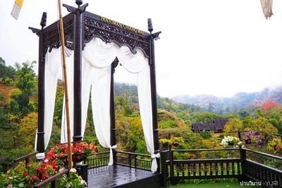 ปานวิมานเชียงใหม่ (Panviman Chiangmai Spa Resort)