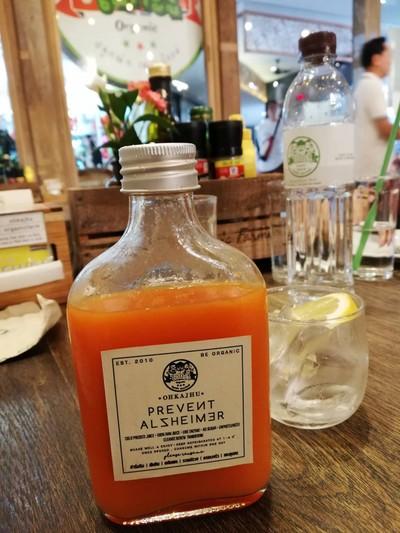น้ำผลไม้สกัดเย็น:ป้องกันอัลไซเมอร์ราคา 90 บาท+##1