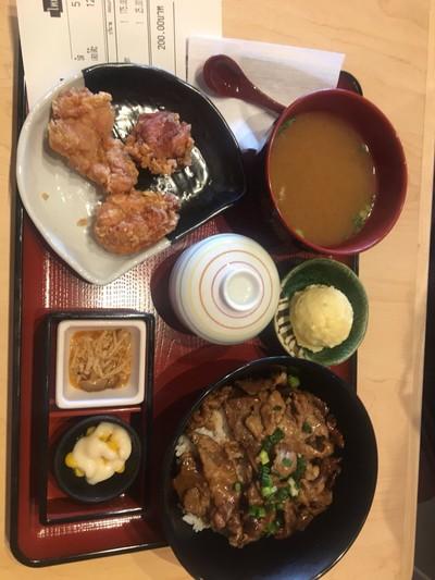 Sukiya Tokyo Bowl&Noodles  Lasalle's Avenue