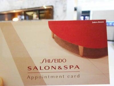 Shiseido Salon and Spa (คิ ชิเซโด้ ซาลอน แอนด์ สปา) สยามพารากอน