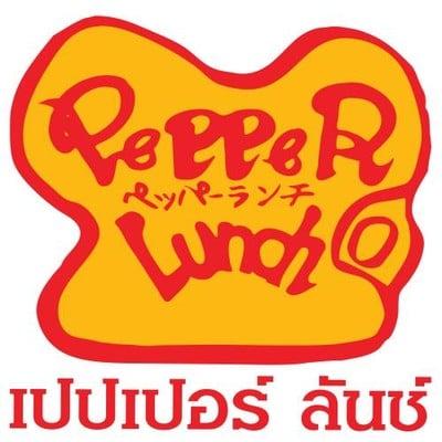 Pepper Lunch (เปปเปอร์ ลันช์) เซ็นทรัล พระราม 9
