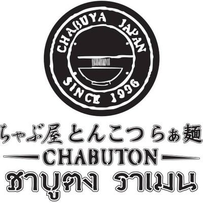 CHABUTON (ชาบูตง) เทอมินอล 21