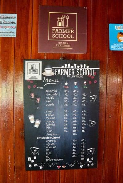 โรงเรียนชาวนาตำบลศิลาเพชร (Farmer School)
