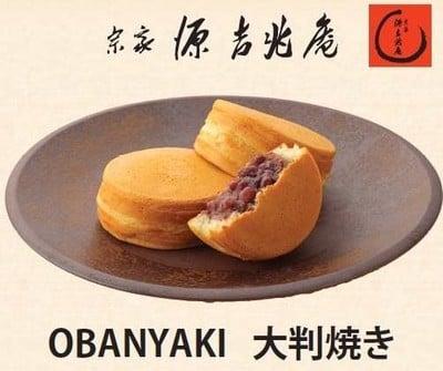 Minamoto Kitchoan Obanyaki Dango Japanese Pancake central world ชั้น 6 ฝั่ง Isetan เยื้องร้านวาโกค่ะ