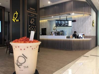 หน้าร้าน ที่ ร้านอาหาร Koi The' Century The Movie Plaza Sukhumvit