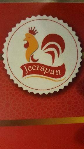 ไก่ย่างจีระพันธ์ (Jeerapan) พระราม 9
