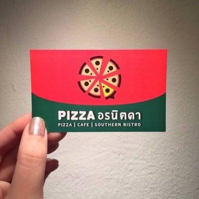 Pizza อรนิตดา นนทรี