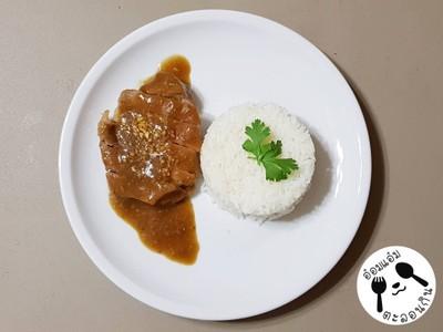 ข้าวหมูอบ 🐷