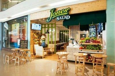 Jones' Salad (โจนส์สลัด) เอสพลานาด รัชดา