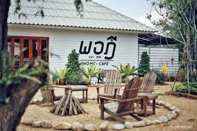 พอฎีโฮมคาเฟ่ (PORDEE HOME CAFE)