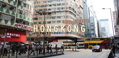 เที่ยวฮ่องกง 5 วัน 4 คืน วิถีคนกินจุ!