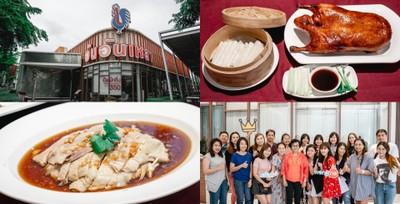 วงใน พา Top User ไปลิ้มรสอาหารจีนดั้งเดิมชาวเบตง ที่ร้านอัน อัน เหลา!