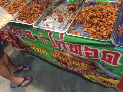 หมูทอด - ไก่ทอด กระเทียมพริกไทย