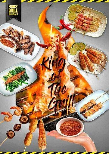 Funky grill (Funky grill) สามย่าน