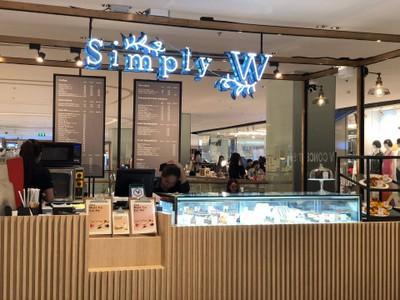 Simply W (ซิมพลีดับเบิ้ลยู) Central World