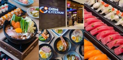 [รีวิว] OISHI EATERIUM ภูเก็ต บุฟเฟ่ต์สุดฟินเหมือนนั่งกินอยู่ญี่ปุ่น!