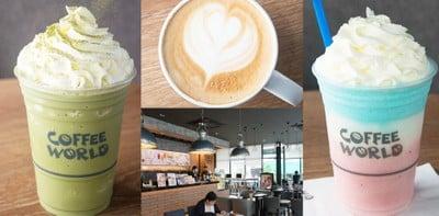 [รีวิว] Coffee World ร้านกาแฟขอนแก่น เปิด 24 ชั่วโมง แห่งเดียวในอีสาน