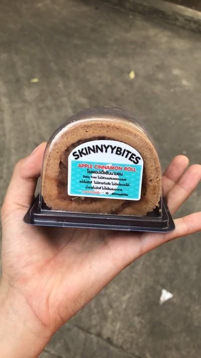 ขนม Skinnybites
