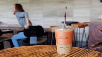 Chanan Coffee