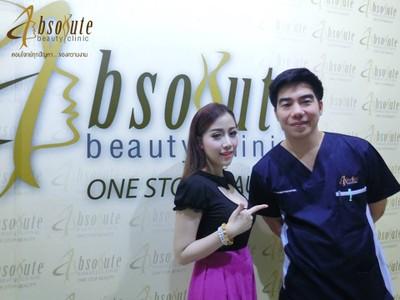 Absolute Beauty Clinic (แอบโซลูท บิวตี้ คลินิก) ทองหล่อ