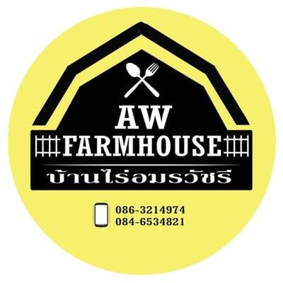 บ้านไร่อมรวัชรี (AW Farmhouses)