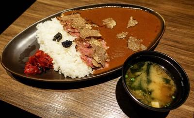 ข้าวแกงกะหรี่สูตรพิเศษของทางร้านพร้อมเนื้อคาโกชิมะวากิว A5